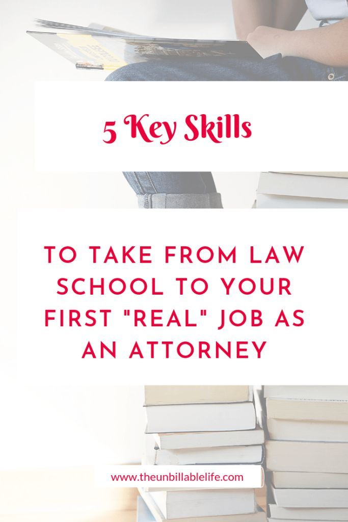 5 Skills to Learn in Law School That Will Help You Succeed in Your Career