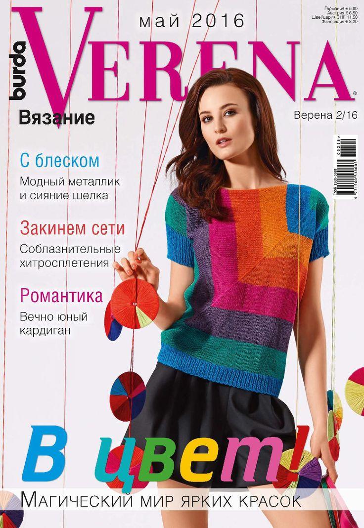 Хостинг картинок PicShare.ru