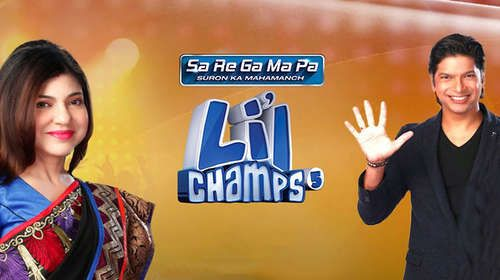 Sa Re Ga Ma Pa Lil Champs Season 6 (8th October 2017) 280MB HDTV Download