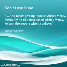islamic inspirational quotes - Google Search