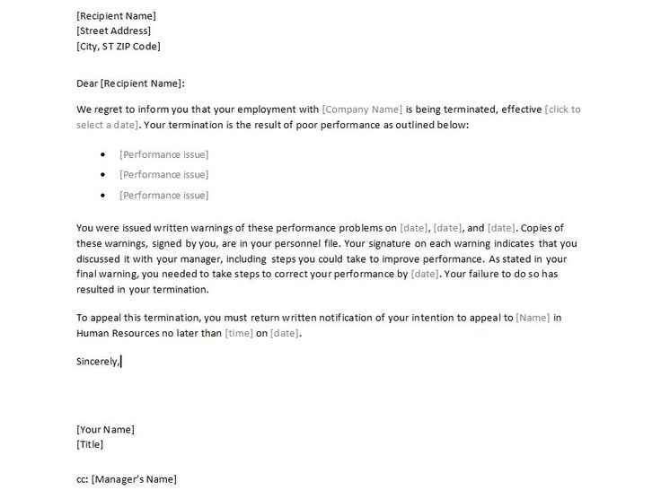 Sample Employee Termination Letter Template - employment termination letter