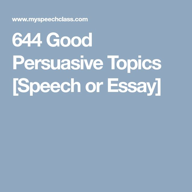 """debate speech essay New era university college of communication polsci2: debate group 2 negative side mw: 1:00-2:30pm topic: """"resolved that networking sites are beneficial,"""" to our honorable madam chairman."""