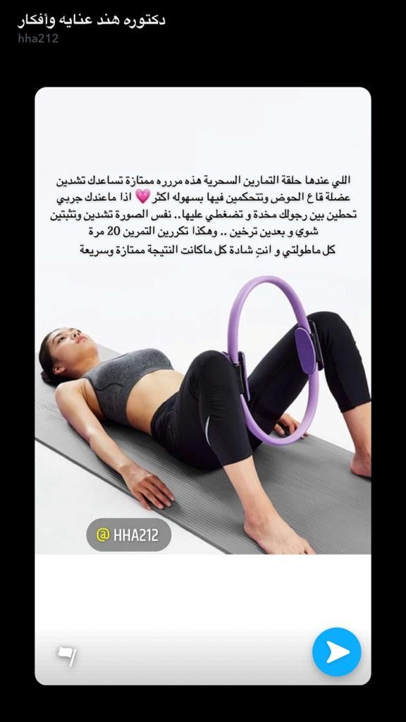 Pin By Alaa On Exercise In 2021 Health Facts Fitness Flexibility Workout Lower Belly Workout