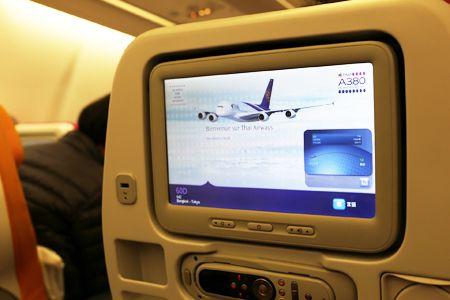 【予告】タイ国際航空で行く!女子ふたり旅 IN バンコク