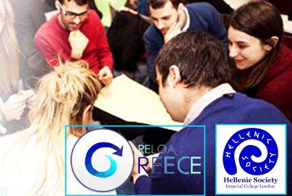 Τρίτη, 7 Δεκεμβρίου 2013 MeetU@Reload Ημερίδα/Εργαστήριο για την Ελληνική επιχειρηματικότητα και καινοτομία Χώρος Διεξαγωγής: Imperial Colle...