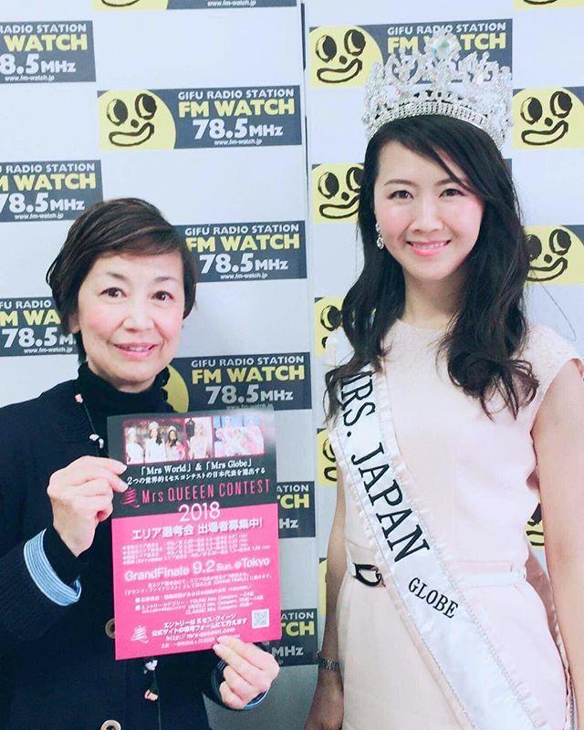 I was invited to speak at a local radio station in Gifu City.  岐阜市のコミュニティ局FMわっちに行ってきました実は昔完パケ番組を担当していた古巣でもありますクラウドファンディングでも応援して下さった松井玲子さんの番組松井玲子のハッピー5でインタビューしていただきましたミセスコンテストに出ようと思った経緯これからやりたいことなど話したいことが沢山あり過ぎて時間が足りないくらいでしたもっとフリートーク上手くなりたい明日のイベントではもっと頑張ろ . 明日3/8#国際女性デー のイベント#ハッピーウーマンフェスタ2018 愛知にミセスグローブ日本代表として登壇します18:30- ミッドランドシネマ 映画マイインターン上映会前のトークショーです事前お申し込みの上是非遊びに来てください http://ift.tt/2F53v4G . #野口美穂 #ミセスグローブ日本代表 #ミセスクイーンコンテスト2017グランプリ #ミセスクイーン #バイリンガルMC #バイリンガル司会 #日英仏トライリンガル #バイリンガル女子…