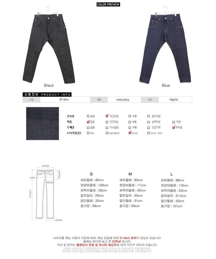 Korea men's fashion mall, Hong Chul style [NOHONGCUL.COM GLOBAL] Half exhaust Dough Denim Pants / Size : S,M,L / Price : 55.68 USD #mensfashion #koreafashion #man #KPOP #bottom #pants #jeans #denim  #NOHONGCUL_GLOBAL #OOTD