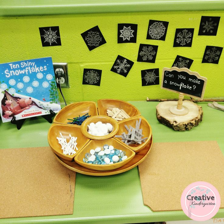 snowflake loose parts center for kindergarten students.