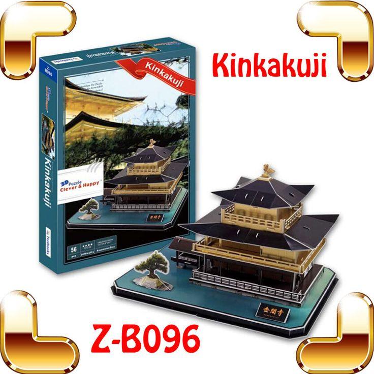 Новогодний подарок Kinkakuji золотой павильон 3D головоломка япония храм культурного наследия сокровище здания DIY игрушка весело PUZ