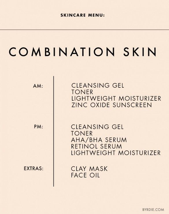 Skincare tips for a combination of both dry and oily skin. // #Skincare #Tips
