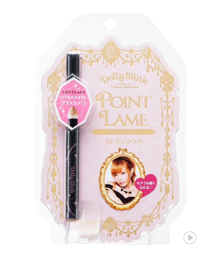 Dolly Wink Point Pearl No.1 Pink Pearl