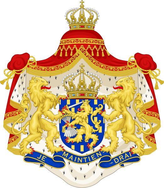Old symbols of the Dutch royal family...The swords represent strength in unity.