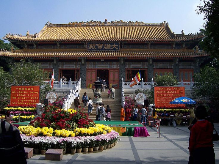 Impressive. Short procession with different musical instruments, for us, added to the visit here. Po Lin Monastery - Wikipedia