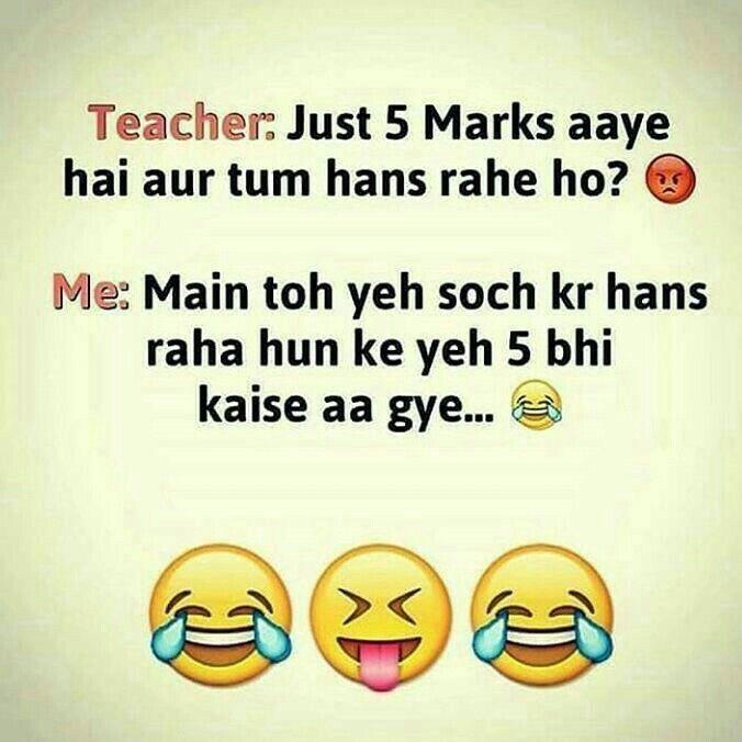Fun Time Quotes In Hindi: Pin By Mehwi Awan On Funny