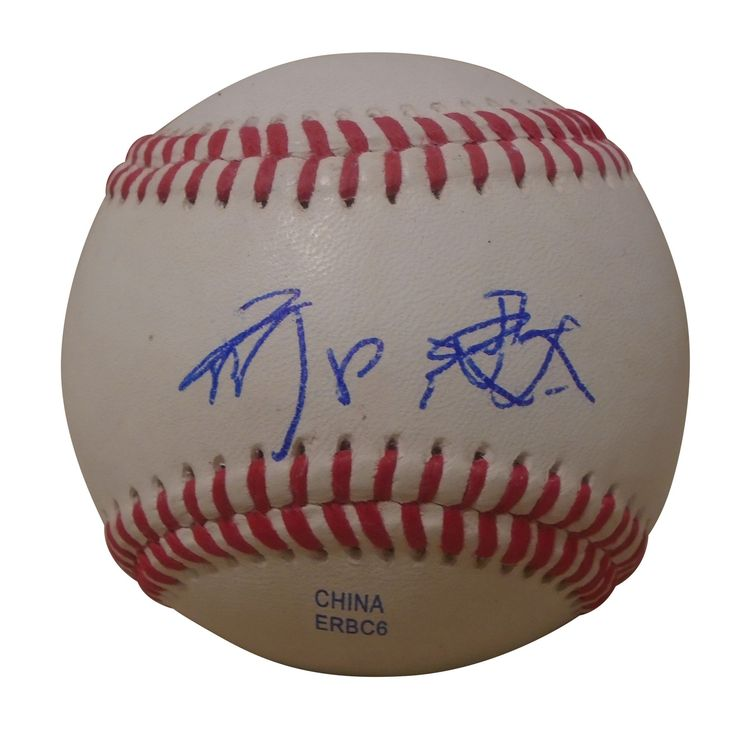 Kenta Maeda Autographed Rawlings ROLB1 Leather Baseball w/ Japanese Sig, Proof Photo. Kenta Maeda Signed Rawlings Baseball w/ Japanese Signature, Los Angeles Dodgers, Hiroshima Toyo Carp, Proof  This is a brand-new Kenta Maeda autographed Rawlings official league leather baseball. Kenta signed this baseball in Japanese. Kenta signed the baseball in blueball point pen.Check out the photo of Kenta signing for us. ** Proof photo is included for free with purchase. Please click on images to…