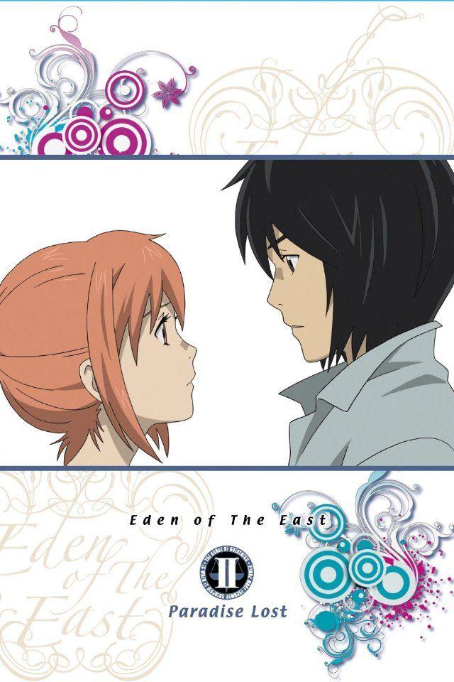 Eden of the East – Das verlorene Paradies Anime Ger-Dub