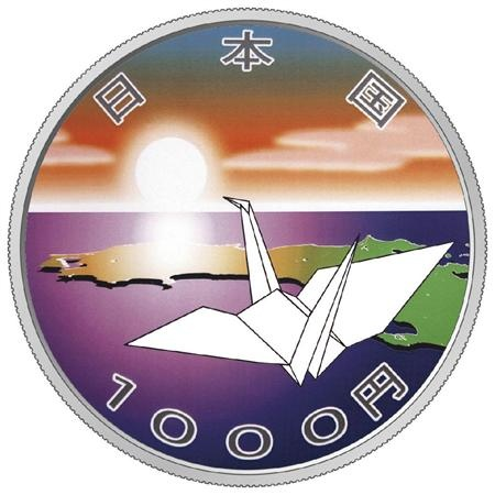 (3/4) Japan's new commemorative coin, minted for revival after the Earthquake disaster