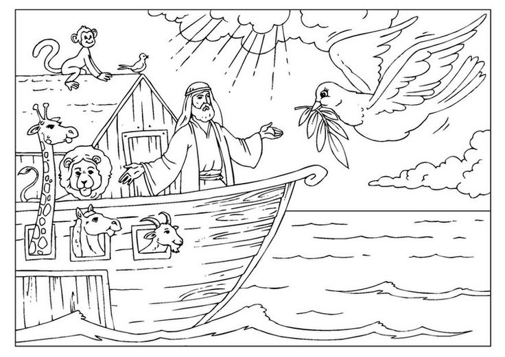 1000 images about noah on pinterest sunday school for Noah ark coloring page
