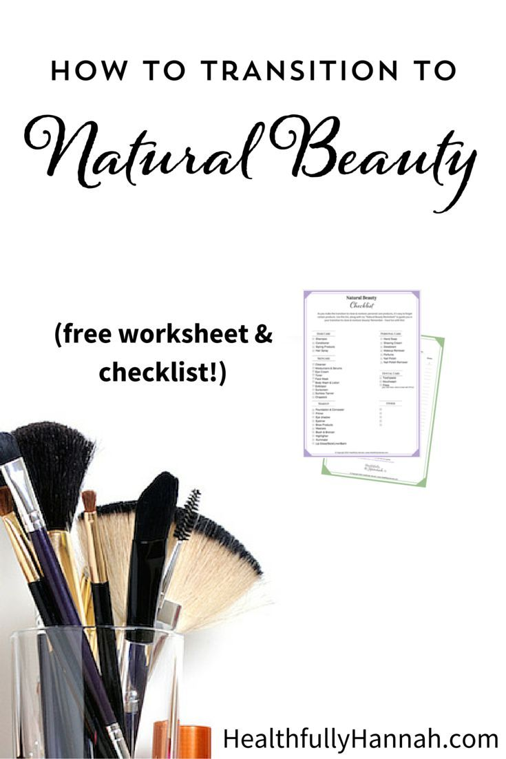 Ready to make the switch to natural beauty & safer cosmetics but not sure where to start? Click through for a step-by-step approach and download your worksheet and checklist that will help you transition to safer cosmetics & personal care products!