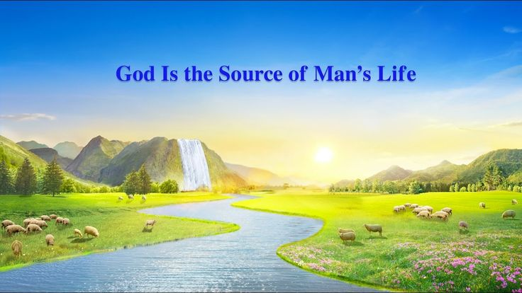 """Almighty God's Word """"God Is the Source of Man's Life"""" 