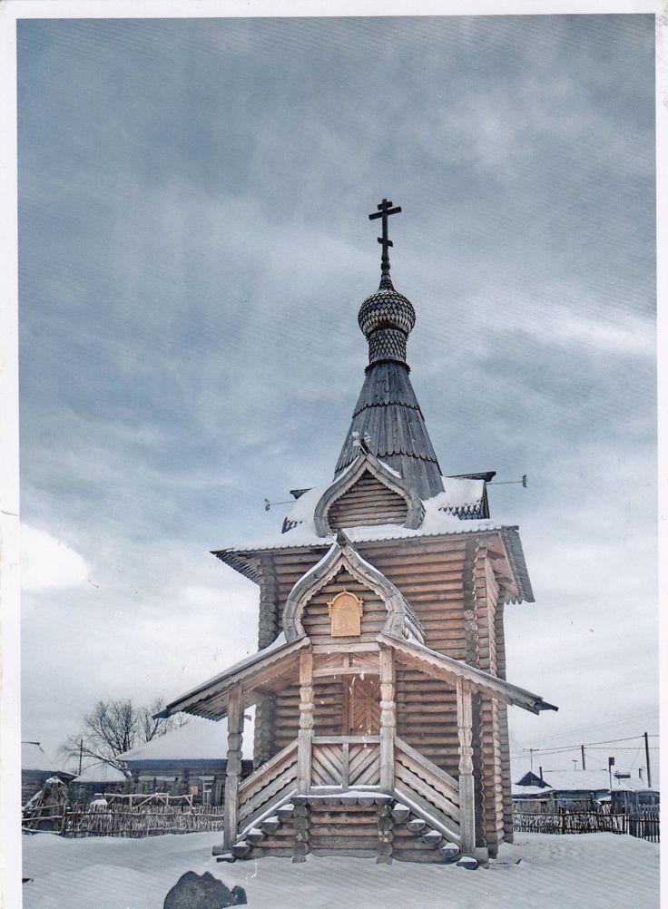 Детская церковь святого благоверного князя Александра Невского