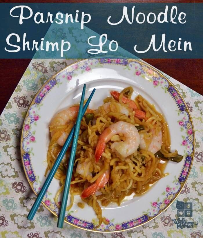 Forget takeout, this shrimp lo mein recipe is made with parsnips to create a grain free and gluten free dish that's loaded with nutrients.