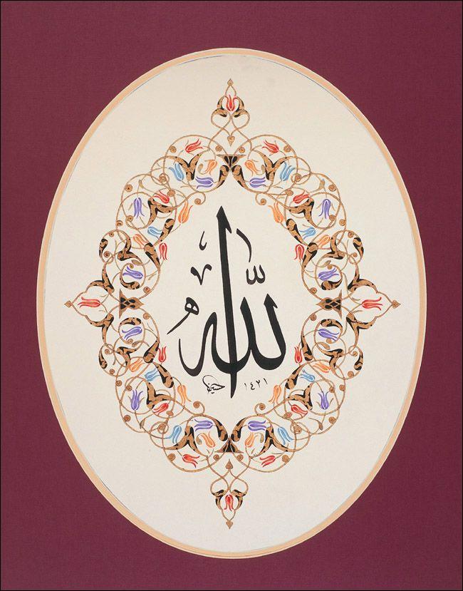 Allah(c.c)
