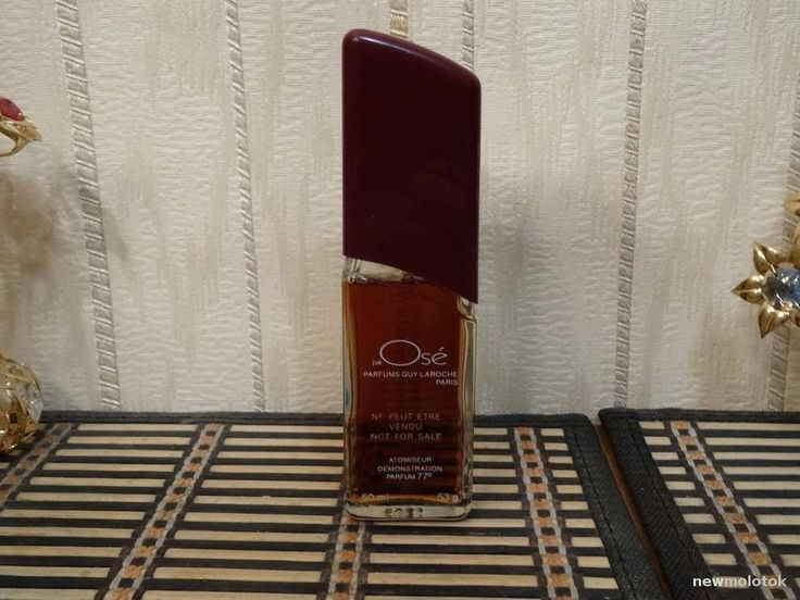 J'ai Ose Guy Laroche 50ml. Perfume Vintage by MyScent on Etsy