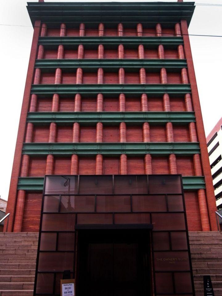Hotel II Palazzo Aldo Rossi