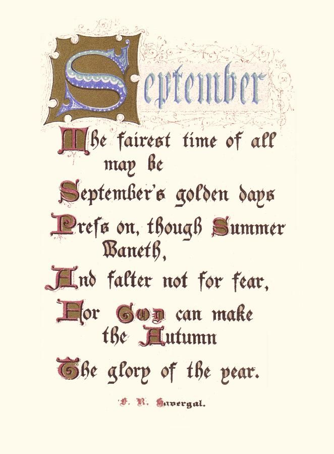 Charmant Calendar Months September Birthstones And Astrology Signs