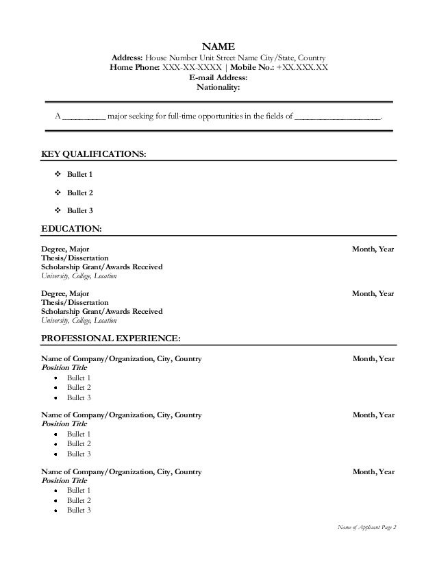 entry level international development cv template