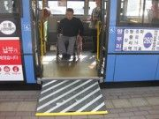 Disabled Accessibility - Transportation- Korea