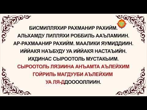 Kartinki Po Zaprosu Attahiyat Tekst Na Russkom Ayaty Teksty Kartinki
