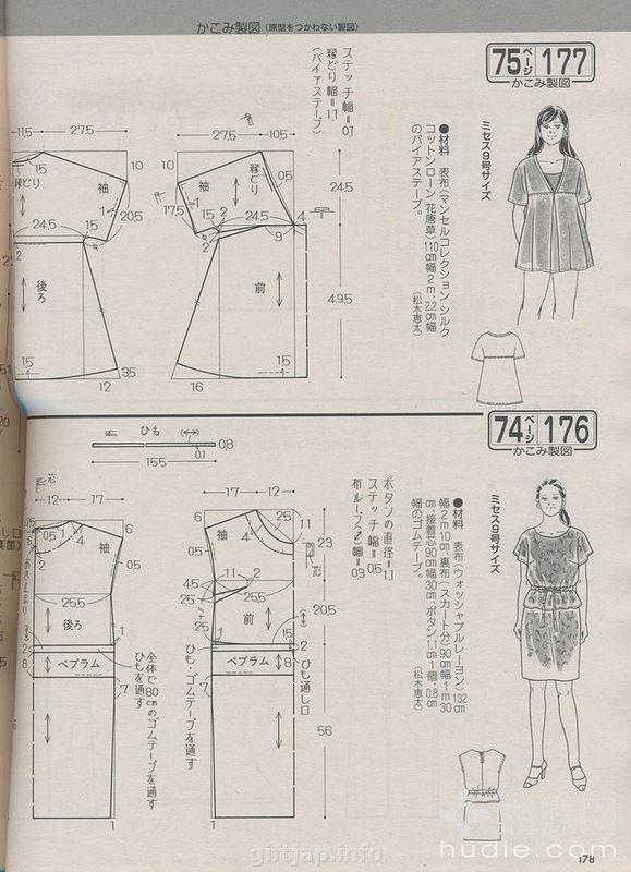 giftjap.info - Интернет-магазин | Japanese book and magazine handicrafts - LADY BOUTIQUE 2014-7