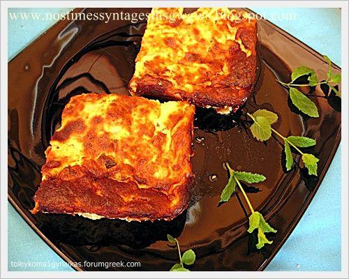 ΚΟΤΟΠΟΥΛΟ ΓΙΑΟΥΡΤΑΒΑ!!!   Νόστιμες Συνταγές της Γωγώς