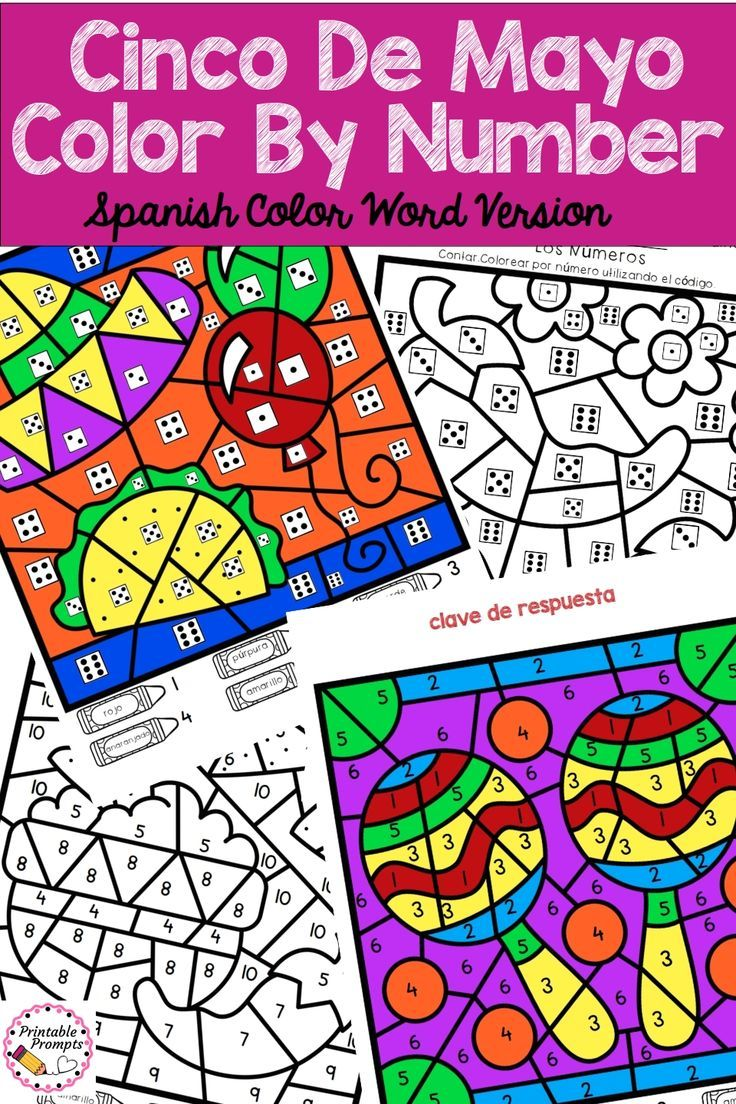 Practice Identifying Numbers And Counting And Subitizing Dice Dot Patterns With This Printable Cinco De Mayo Colors Cinco De Mayo Printable Teaching Resources [ 1104 x 736 Pixel ]