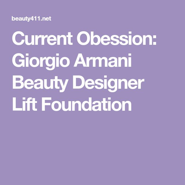 Current Obession: Giorgio Armani Beauty Designer Lift Foundation