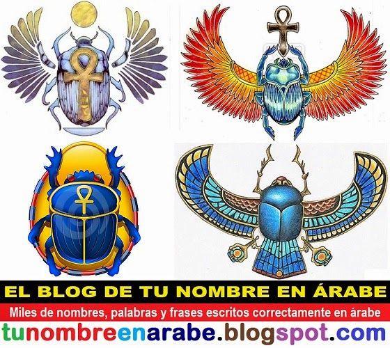 Diseños De Tatuajes Del Escarabajo De Egipcio Escarabajo Egipcio Escarabajo Egipcio Tatuaje Egipcio