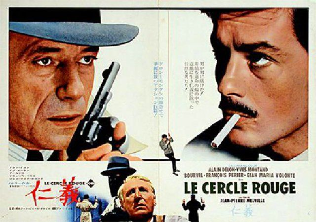 Le Cercle Rouge 1970 Japanese B3 Poster
