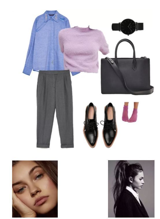 Outfit de oficina divertido. #officelook #outfit