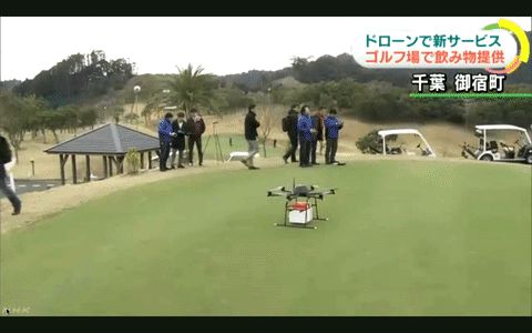 Fore! Beers please. Golfers in Japan will soon get drinks delivered by drone  This is what progress looks like. In what may be the most productive use of drone technology yetJapanese firm Rakutenis toying with the notion of delivering refreshments to golfers while theyre on the course. Because sometimes getting into your golf cart and getting off the green just to get a snack is too much to handle.  With this new concept golfers will be able to place an order for anything from a drink to…