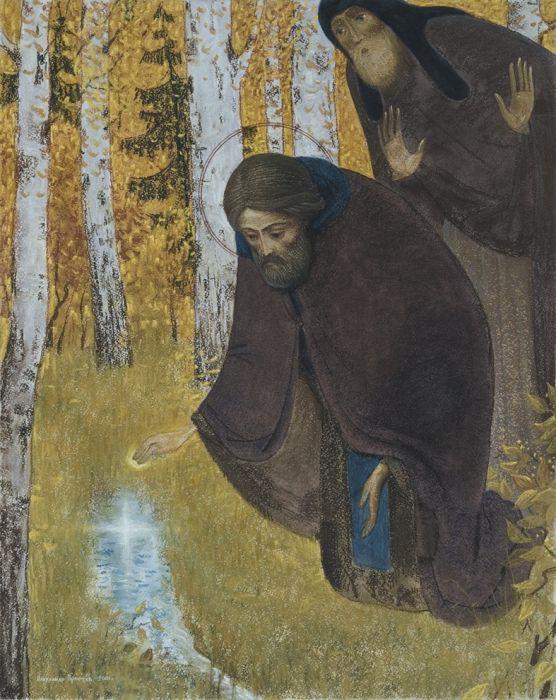 Медведь, картинки на тему чудо об источнике преподобного сергия радонежского