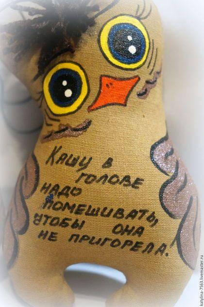 Ароматизированные куклы ручной работы. Совушка Кофейная. Александр- Инна. Ярмарка Мастеров. Кофейная игрушка, игрушка кофейная, бязь