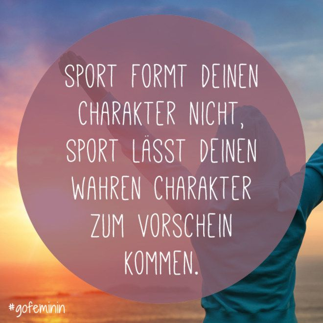 die besten 25 sport slogans ideen auf pinterest wat meme yahoo answers scheitern und. Black Bedroom Furniture Sets. Home Design Ideas