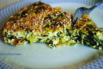 SOFETO Γεύσεις υγείας.: Σουφλέ σπανάκι και τυρί, με χαμηλά λιπαρά.