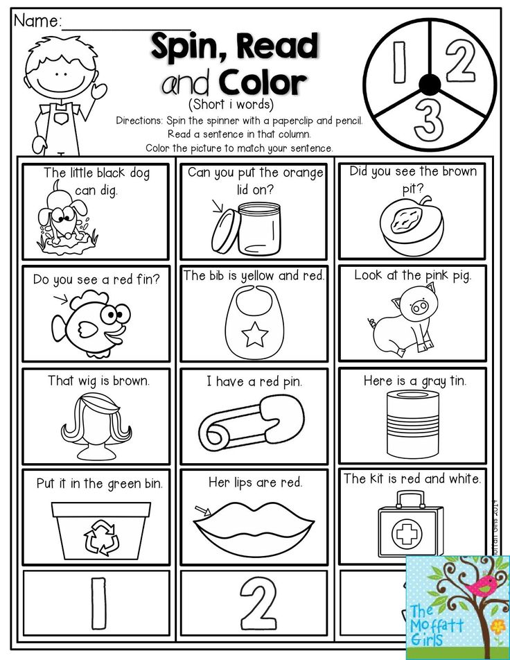 Spin, Read and Color- A simple way to make reading into a