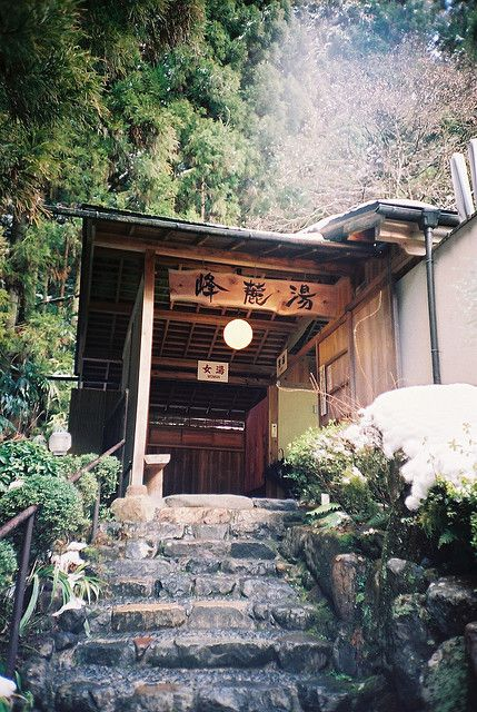 Kurama hot springs, Kyoto, Japan