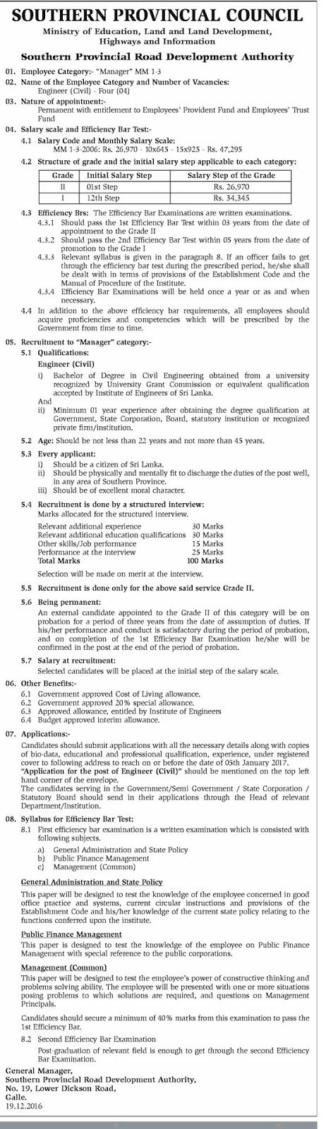 Sri Lankan Government Job Vacancies at Southern Provincial Road Development Authority for Civil Engineers.