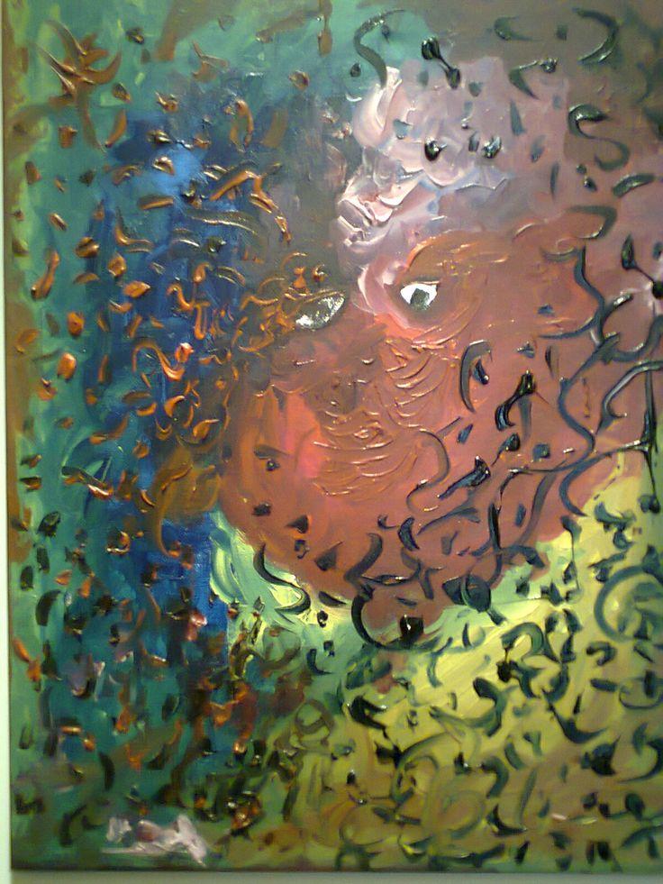 Sergio Galiero.  Maschera (2014) Olio su tela