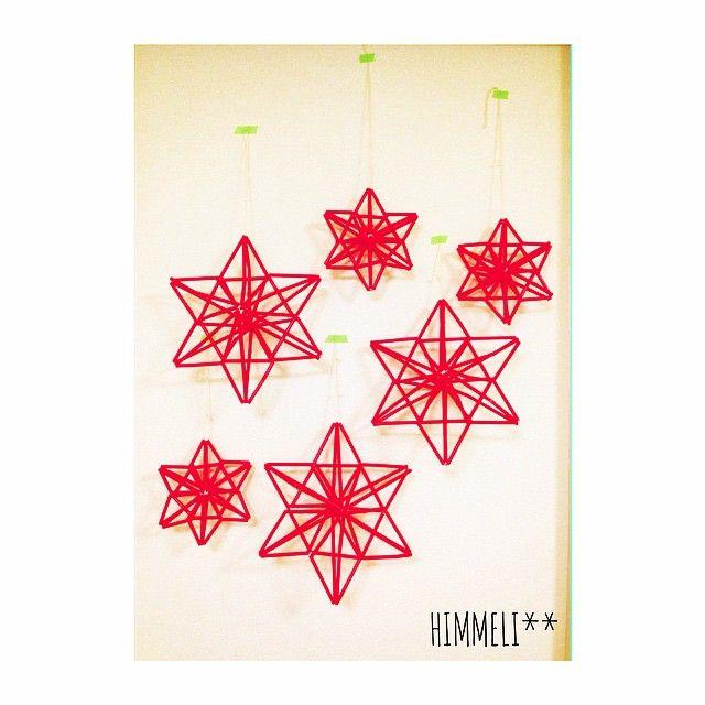 昨年職場のクリスマス会用に作ったストローヒンメリ** 今年も出しました〜⋆*..(′ॢᵕ‵*ॢ) ⋆*⋆ 最近作ってないのでまた始めたいと思いつつ…(⑉་ ⍸ ་⑉)